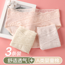 Pregnant womens underwear cotton cotton in the late middle of pregnancy early low-waist pregnancy in the early post-partum children underwear shorts worn