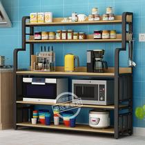 Rice noodles kitchen shelves floor-to-ceiling multi-storage shelves microwave oven bowl dish cabinets storage rack value