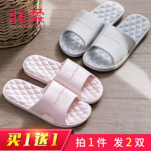 Buy a pair of slippers for free female indoor summer couple a pair of antiskid bathroom home deodorant summer cool slipper household man