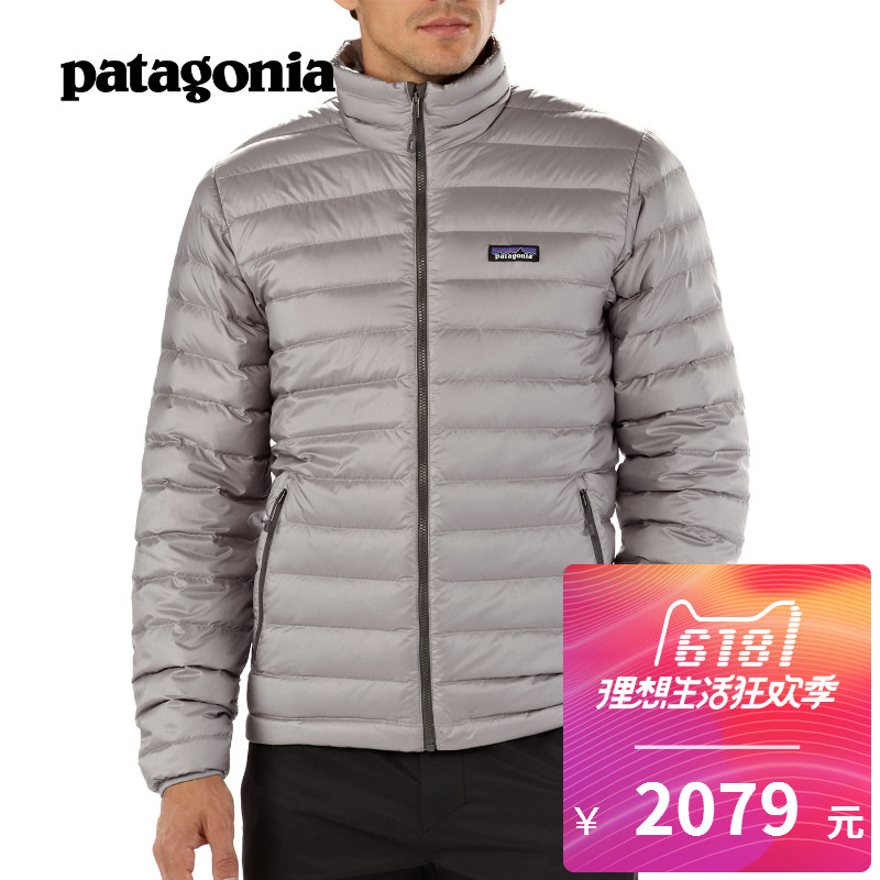 PATAGONIA/Patagonia Down Sweater Men's Outdoor Fall and Winter Warm Light Down Suit