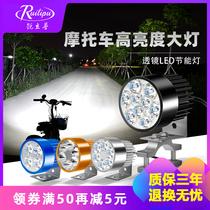 Rui Lipu moto phare véhicule électrique grande ampoule refit inverser forte lumière LED projecteurs super lumineux forte lumière externe