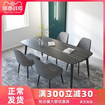 Italian minimalist rock plate table simple modern small household dining table imported Nordic ins marble table