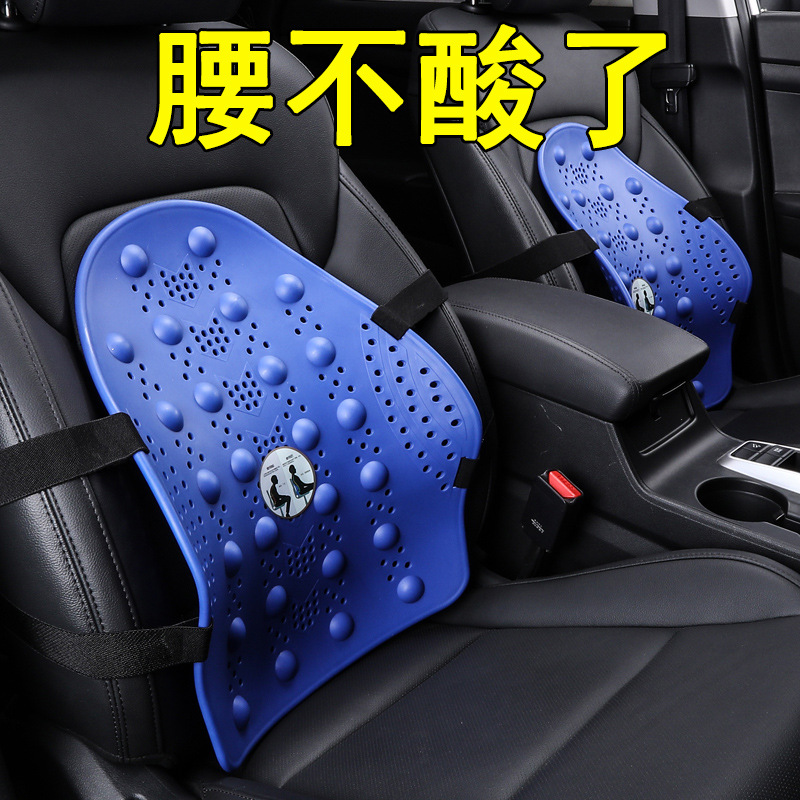 Seat cushion driver massage waist cushion waist back back waist off waist support back cushion summer car