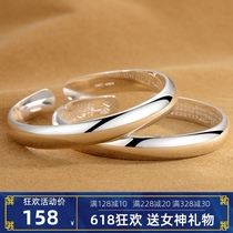 Lao Feng Xianghe sterling silver bracelet Female S999 smooth solid open heart bracelet Valentines Day to send girlfriend to mom