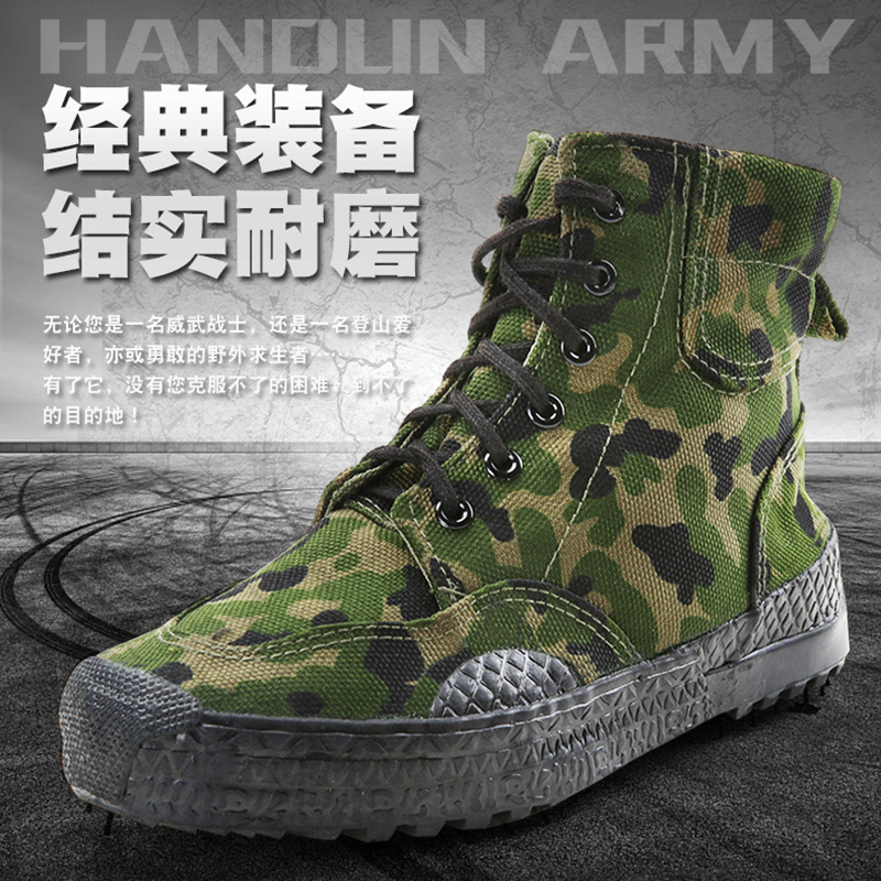 High-toned high-waist camouflage shoes military shoes genuine labor liberation shoes men's autumn and winter canvas 07 training shoes military training shoes