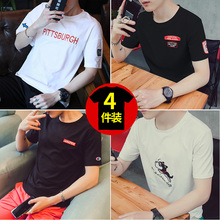 Four T-shirts Men's Tops Men's Loose Spring Dresses Short Sleeves Summer Half Sleeve Trendy T-shirts and Bottom Shirts