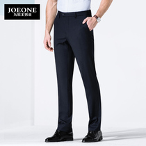 Nine Shepherd King male youth straight tube business flagship store trousers