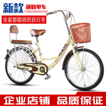 Bicycle male and female adult ordinary old-fashioned city retro walking light Princess student Lady commuter Bike
