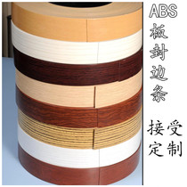 50mm Edge bar Wide PVC closing strip 5 cm lacquer plate cabinets Ecological board matching wardrobe widening edge bar
