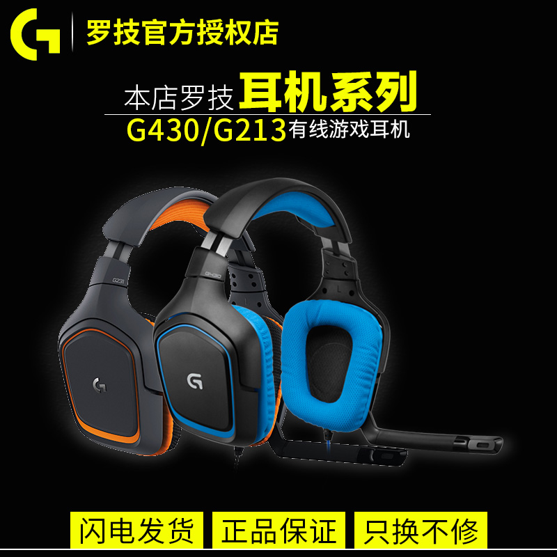 cheap Purchase china agnet [The goods stop production and no