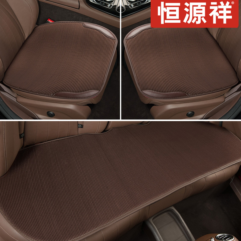 Hengyuanxiang summer car cushion Lexus ES200 RX300 NX200 IS300 LX ice wire cool mat