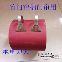 Bamboo curtain special hook cotton curtain convenient iron hook hanging clothes hanging things small hook dressing room kitchen with hook