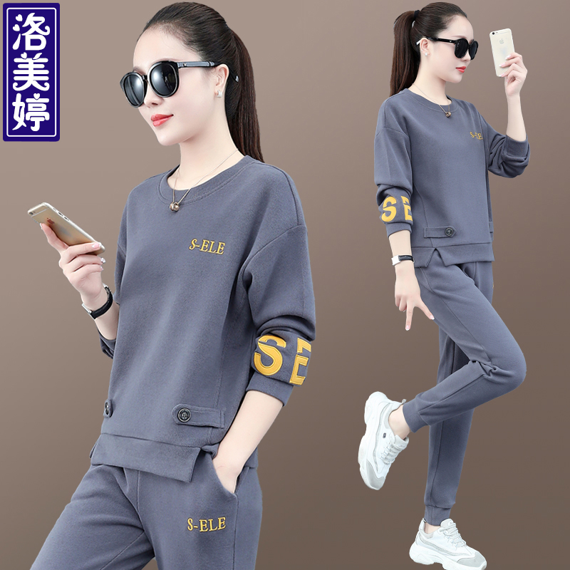 Sports suit Womens spring and autumn 2021 new ocean tide age-reducing sweater fashion Korean version of running clothing casual two-piece set