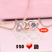 520 Necklace Female sterling silver I love you Smart beating digital pendant Clavicle chain Tide Valentines Day gift to girlfriend
