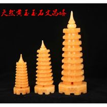 Natural jade yellow jade 9 floors 13 floors Kaiguang Wenchang Tower set pieces academic home feng shui office crafts