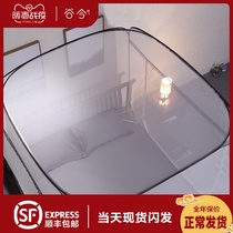 Valley of the Mongolian yurt bed nets 1 2 2 M bed square roof free installation encryption thickening 1 5 1 8m bed double home