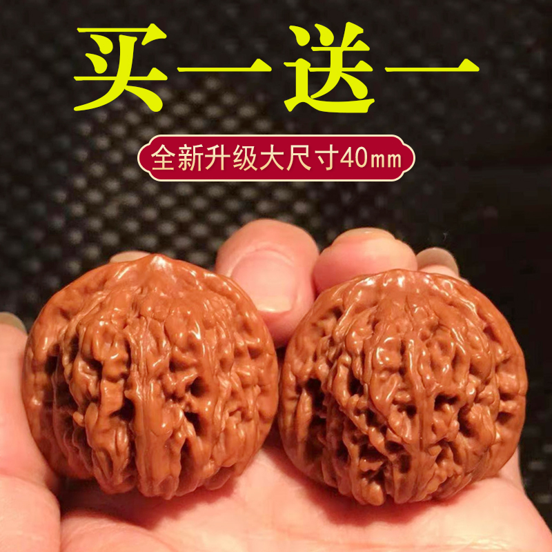 Wen play walnut lion head to play hand to play wild grinding plate boutique four building official hat tiger head stuffy tip to buy one send one