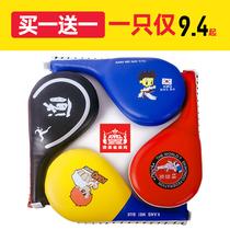 Kang Meifin adult children Taekwondo foot target training target chicken leg target two-legged plate loose foot put equipment