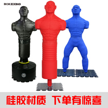 Human-shaped sandbag fight boxing fake silicone does not fall on the loose fight training fight home sandbag vertical sandbag.