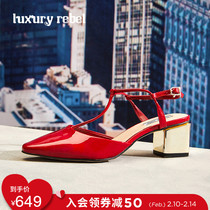 (LR new luxury red)Luxury Rebel2020 spring and summer New T-strap metal coarse heel half sandals women
