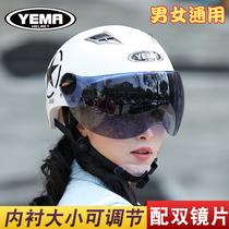 3C certified Mustang electric vehicle helmet men and women half helmet motorcycle helmets summer sun protection and UV half cover type