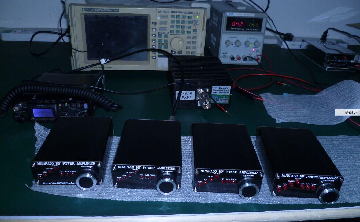 Sonic MiNiPA50 45W HF Power Amplifier Short Wave Amplifier Short Wave Amplifier