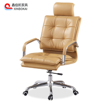 Leather boss Chair can lie large chair computer chair home Lift office chair multifunctional back waist swivel chair