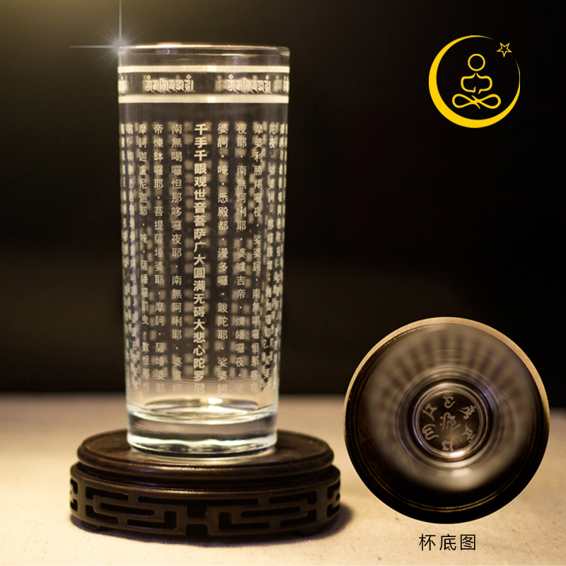 Budha Great Compassion Crystal Cup