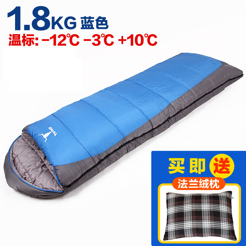 [New Packaging] Arctic Cattle Sleeping Bag Adult Outdoor Warm Room Dirty Splicable Dual in Autumn and Winter