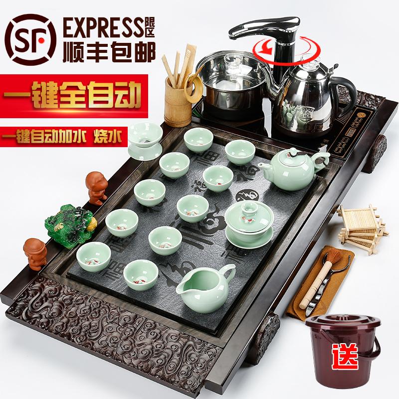 Kung Fu tea set home automatic induction cooker four-in-one solid wood tea plate set ceramic tea table tea sea