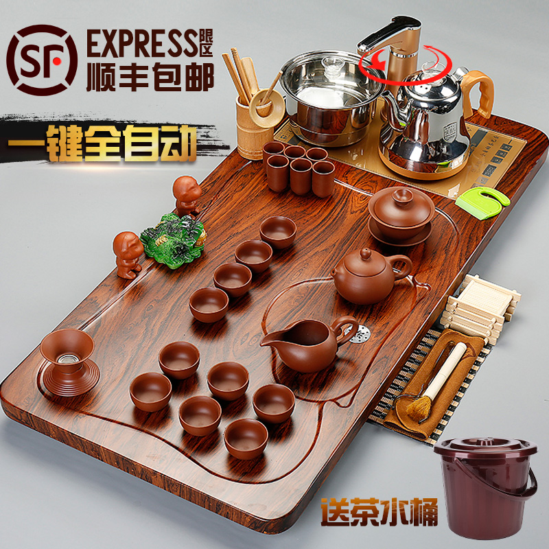 Tea set household drinking tea solid wood automatic induction cooker tea plate set of kung fu purple sand ceramic teacout table