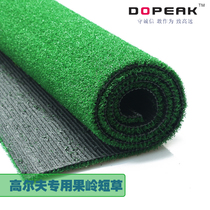 Golf artificial green Artificial grass short grass spring grass light-colored curly filament 8 12MM simulation fake turf