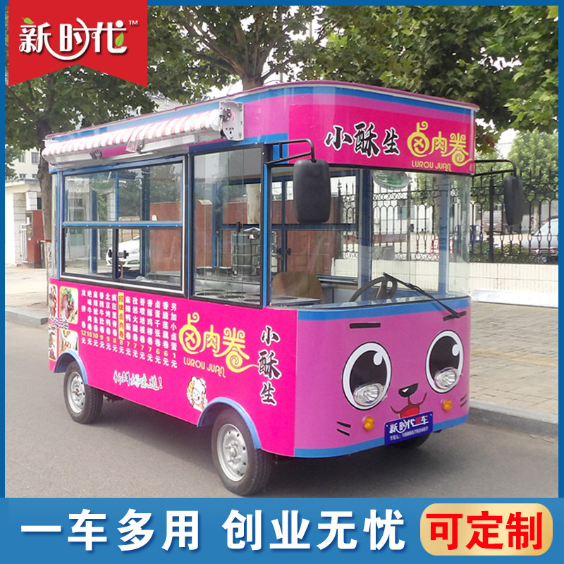 Multi-functional electric four-wheeler breakfast 滷 cooked food stall car Kantung cooking spicy hot cold drink ice powder snack car
