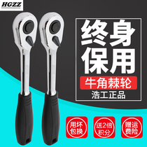 Hao worker fast sleeve ratchet wrench large small and medium flying bidirectional Multipurpose auto repair Tool wrench Industrial grade 72 teeth household