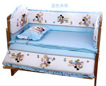 Laughing Bashi the baby bed draperies bed 5-piece bed circumference detachable with cotton core cartoon pattern