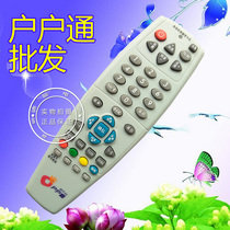 In the Nine star 9 households through the village set-top box Universal Universal Remote Control Board wholesale remote control