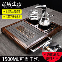 Wu Jinshi small tea tray set Automatic one-piece household small tea table with drainage kettle one-piece