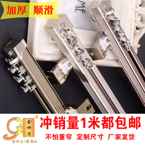 Thickened curtain track pulley top side fittings Slide slide Rails Rail monorail two-track curtain rod free Punching