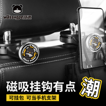Turnback car hook seat back cartoon lovely creative multifunctional rear seat can be invisible car built-in hook