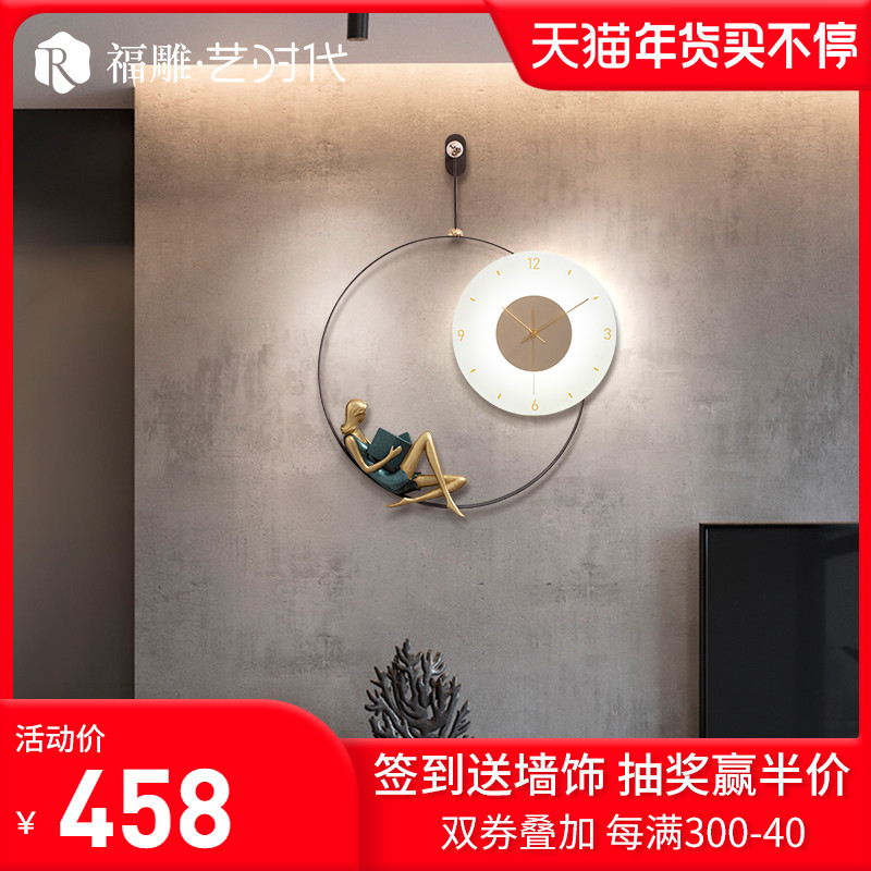 Nordic light luxury living room wall bell net red home creative personality fashion modern simple clock minimalist wall clock 錶
