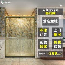 Chongqing Cosa custom shower room powder room one-shaped whole bathroom shower partition lamen tempered glass