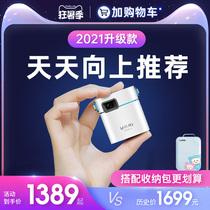 Ван Ибо тот же проектор 2021 новый Vmai микро-пшеница m100S миниатюрный домашний маленький портативный мобильный телефон все-в-одном беспроводной wifi проектор мини HD 1080p домашний кинотеатр