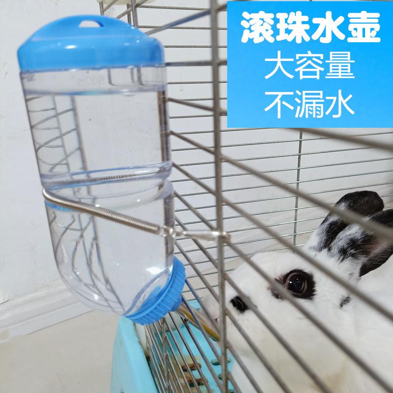Кролик питьевой воды питьевой воды рот рот шарики автоматически кормить дракона кошки пить чайник специальной большой емкости небольшой любимый голландский свиней