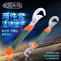 Active wrench multifunctional faucet activity live quick open pipe Clamp Board Repair Tool Set
