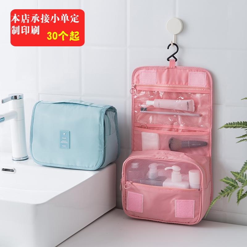 Travel makeup bag 2020 new high-capacity Korean womens portable net red wash bag multi-functional supplies storage bag