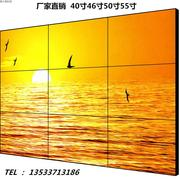 40 inch, 46 inch, 50 inch, 55 inch LCD screen, high-definition monitor, large screen TV wall screen, bare screen