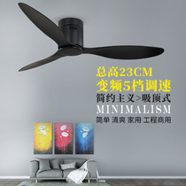 Nordic industrial light ceiling fan light simple ceiling dining room living room fan lamp American household commercial engineering ceiling fan