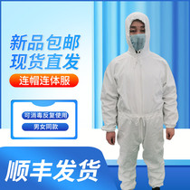 Non-disposable medical protective clothing hooded anti-epidemic body coat anti-dust splash overalls anti-chemical clothing