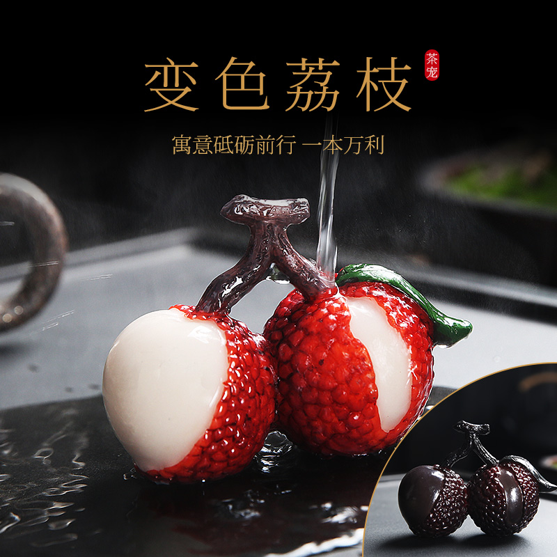 Jiyin network red with the same color-changing lychee tea pet a million pure resin set kung fu tea tea ceremony decoration