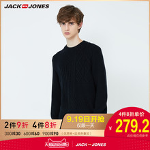 Jack Jones Jack Jones New Fall Men's Clothes with Sheep Wool Spliced T-shirts and Sweaters